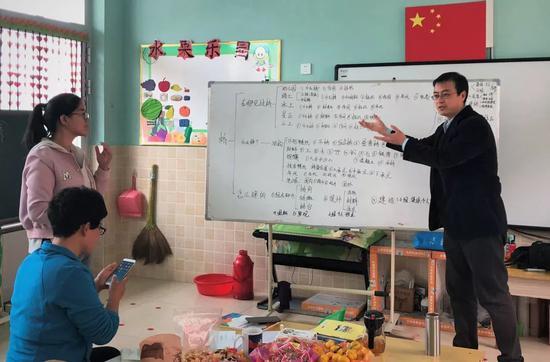 项目导师引导老师掌握活动设计方法