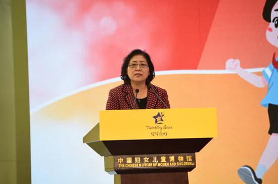 国务院妇儿工委办公室副主任宋文珍致辞。