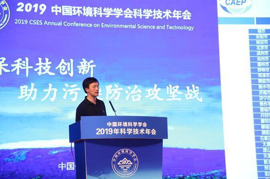 生态环境部环境规划院研究员雷宇