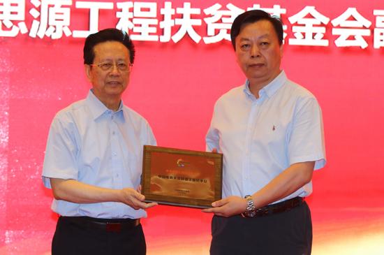 陈昌智副委员长依次为方建生、蓝烨、杜鹃、陶鸣、苏芒等中国电商扶贫联盟副主席颁发证牌和证书。