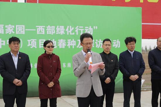 宁夏回族自治区林业和草原局党组成员、副局长王自新致辞