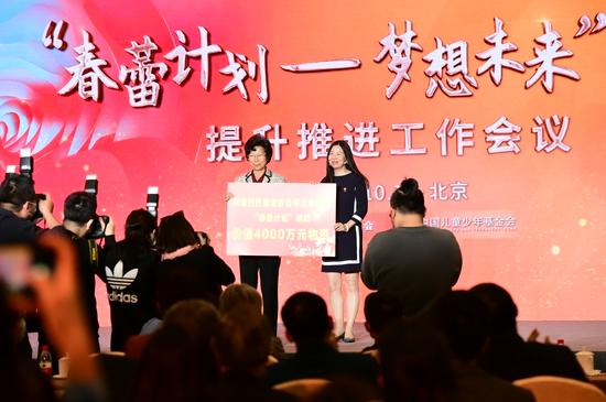 """中国儿童少年基金会与阿里巴巴集团携手,共同发起""""关爱凉山女童健康成长 助力凉山乡村振兴""""项目"""