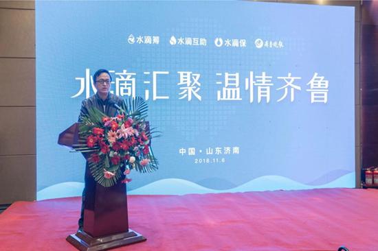 齐鲁晚报副总编辑王铁发言