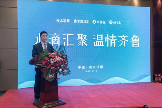 济南市槐荫区人民政府副区长王玮发言致辞