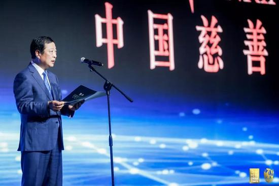 《亚博现金网时报》社社长刘京致辞