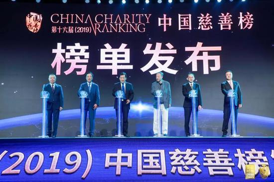 第十六届中国慈善榜发布 收录年度大额捐赠276亿元