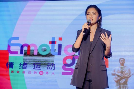 """王菊""""情绪运动""""项目正式启动。"""