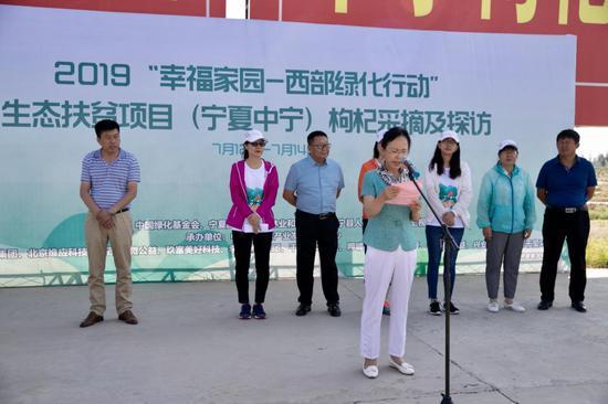 中宁县人大常委会副主任王月琴欢迎来自全国各地的公益体验官来到中宁。中国绿化基金会供图