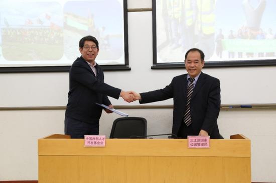 中国西部人才开发基金会与三江源国家公园管理局签署战略合作协议