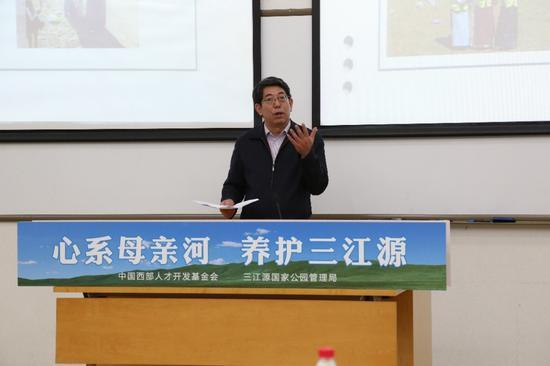 """汪文斌介绍""""心系母亲河 养护三江源""""大型生态公益项目"""