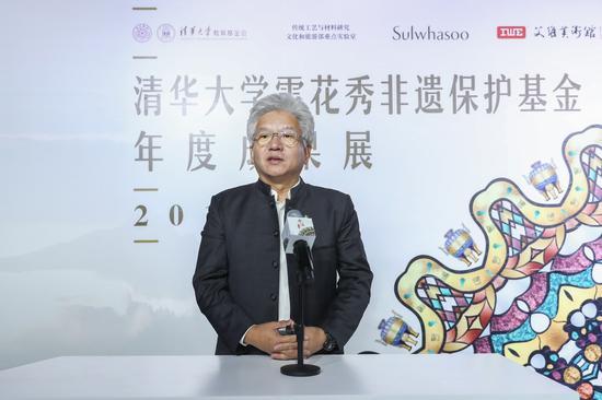 爱茉莉太平洋中国总裁高祥钦先生致辞