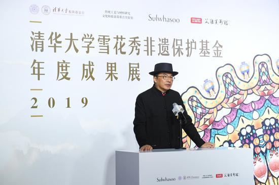 清华大学艺术博物馆副馆长苏丹现场发言