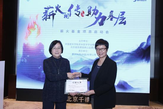 """黎晓新教授代表""""薪火""""基金项目接受参天制药支持"""