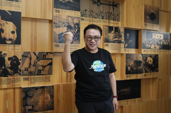 WWF北京代表处首席代表兼总干事 卢思骋