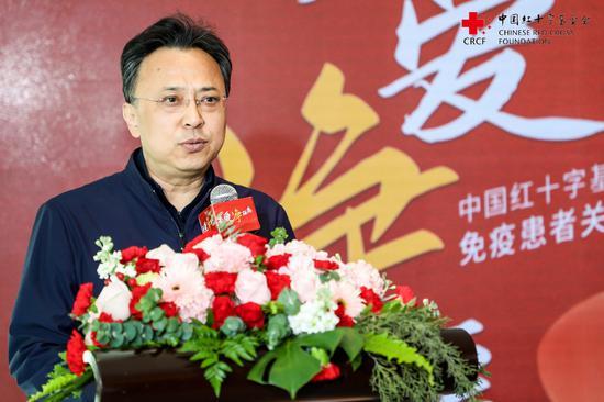 中国红十字基金会理事长郭长江发言
