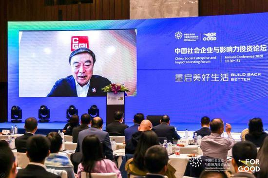 社企论坛名誉理事长、UNDP在华特别顾问、深圳国际公益学院董事会主席马蔚华主旨演讲