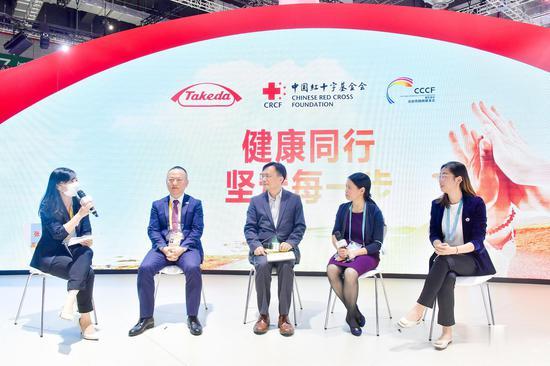 """中国红基会、爱在延长炎症性肠病基金会与武田中国""""创新患者服务生态""""圆桌对话"""