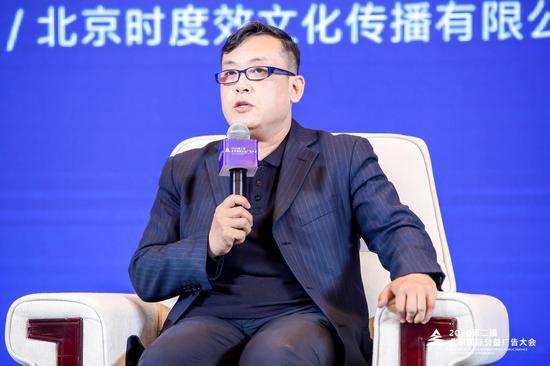 中国传媒大学协同创新中心副主任兼媒体融合与传播国家重点实验室融媒体平台专项负责人曹三省