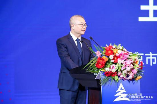 北京市广播电视局党组成员、副局长王志致辞
