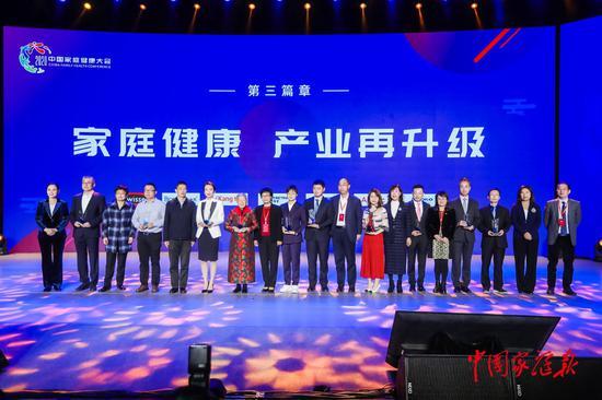 """诺和诺德荣膺""""中国家庭健康责任企业""""称号"""