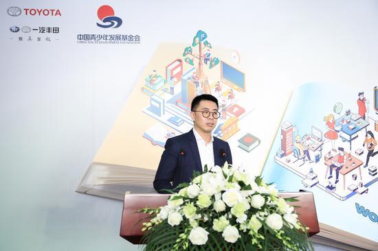 一汽丰田汽车销售有限公司公关室室长吴依南鼓励学子们敢于追梦