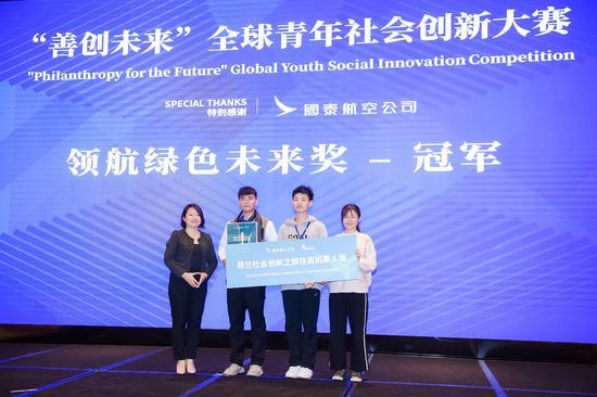 国泰航空中国区总经理李载欣为冠军团队颁奖