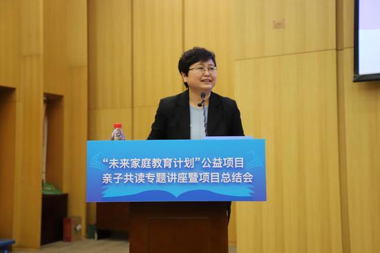 中国儿童少年基金会副秘书长 王海静致辞