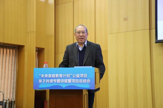 国家图书馆副馆长 汪东波致辞