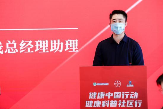 人民在线总经理助理蒋晓东