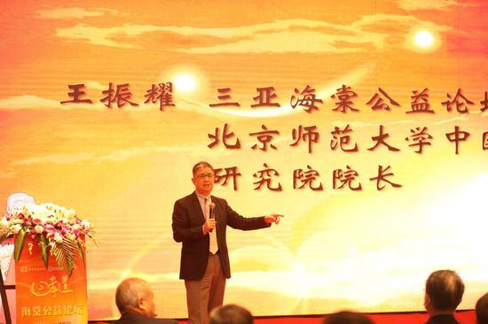 北京师范大学中国公益研究院院长王振耀致辞
