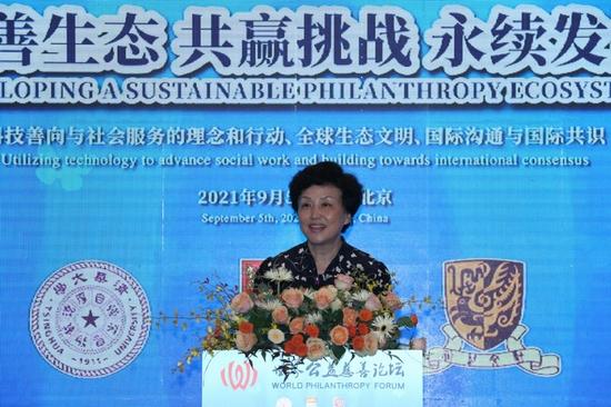 清华大学校务委员会主任、世界公益慈善论坛联合主席 陈旭 致辞