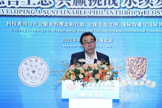清华大学社会科学学院院长 彭凯平 论坛主持