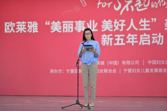 中国妇女发展基金会副理事长王银香女士致辞