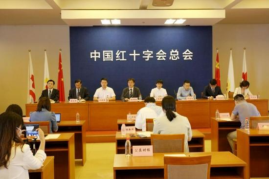 中国红十字基金会携手腾讯守护校园师生生命安全