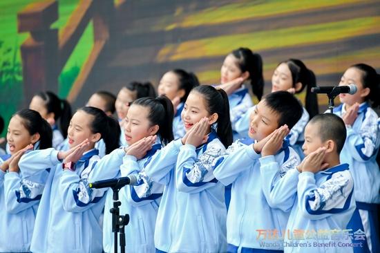 北京乐多港万达广场举办的音乐会