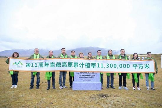 2021年力士•绿哈达行动石碑揭幕仪式