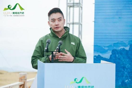 联合利华中国身体清洁品类市场部总监张舒弋作为项目发起方致辞