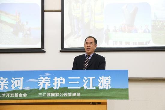 任永禄介绍三江源国家公园建设管理情况