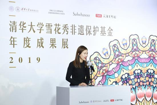 雪花秀品牌全球高级副总裁金敏娥女士致辞