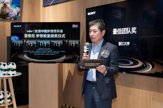 索尼中国董事长兼总裁高桥洋为学生颁奖