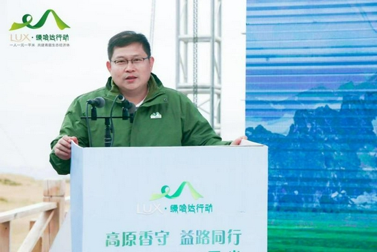 项目主办方中华环境保护基金会副秘书长王振刚致辞