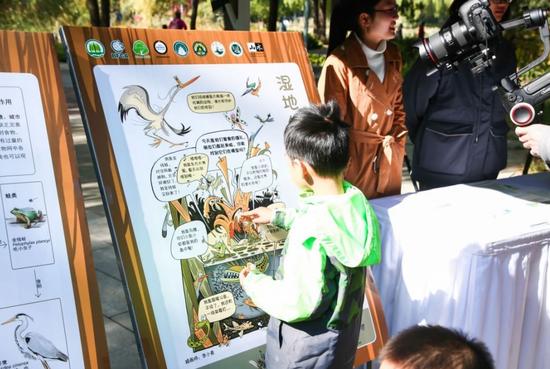 """2019北京自然观察节暨第九届""""森林与人""""大众长走活动 顺利开幕"""