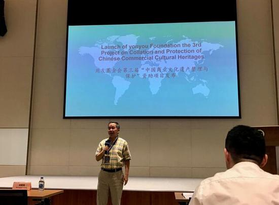陈志武教授向海内外与会嘉宾介绍用友基金会。