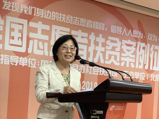 北京博能志愿公益基金会理事长翟雁出席活动。