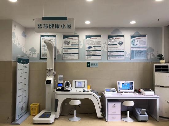 智慧科技赋能青海藏区基层医疗