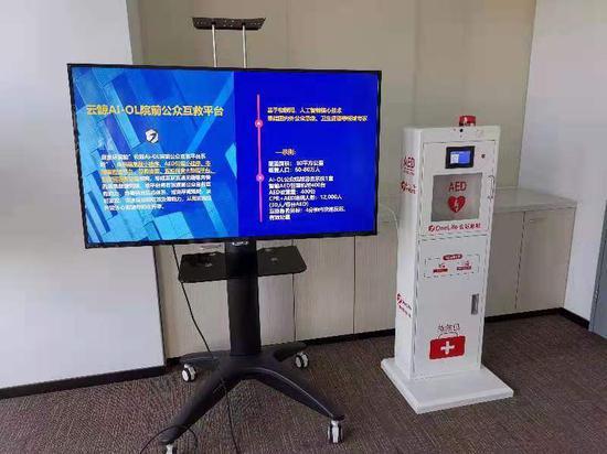 云鲸物联网智能机柜