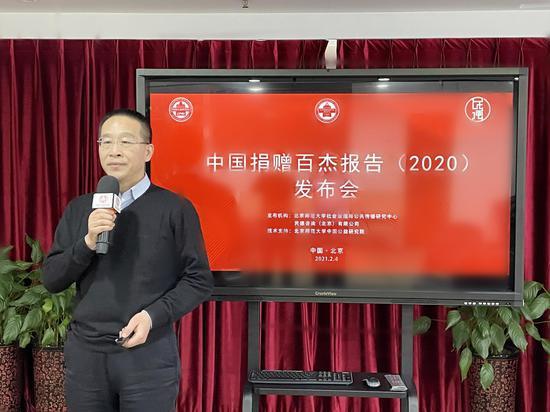 课题组组长、北京师范大学社会治理与公共传播研究中心主任、传家战略慈善实验室项目主任傅昌波教授