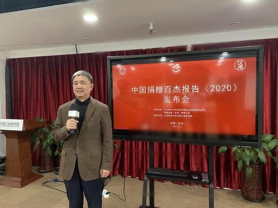 课题组顾问、北京师范大学中国公益研究院院长王振耀教授