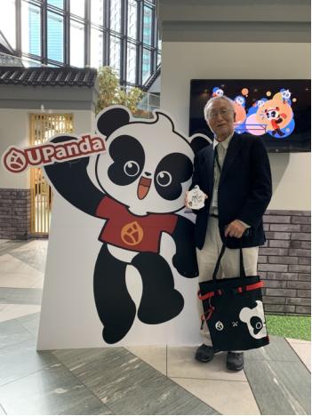 (小野耕世先生和熊猫阿璞)