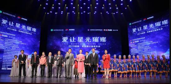 """""""爱让星光璀璨""""2019公益音乐会在北京天桥艺术中心隆重上演"""
